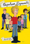 Napoleon Dynamite: The Complete Animated Series