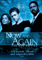 Now and Again: The DVD Edition
